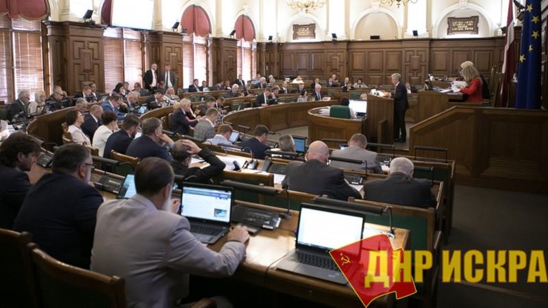Власти Латвии искореняют русский язык