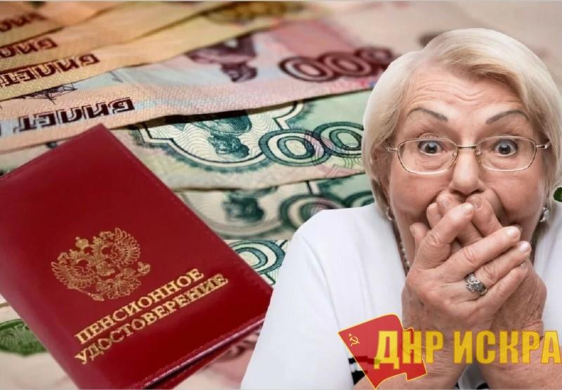 Уровень пенсионных накоплений россиян снизится в 2021 году