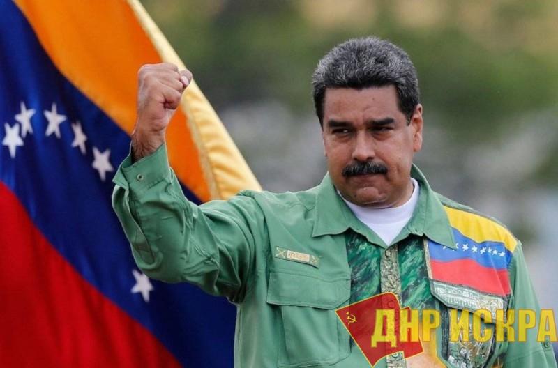 Венесуэла не сдаётся!