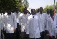 Медицинские работники Нигерии
