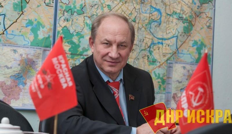 Валерий Рашкин: «Вопрос Мантурову: где 25 миллионов рабочих мест?»