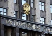 Народ России сдали «с потрохами»
