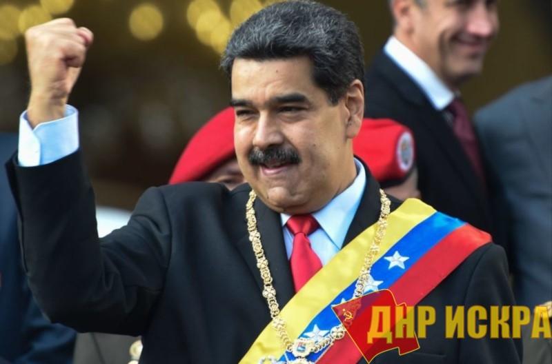 Венесуэлу не сломить и не поставить на колени!