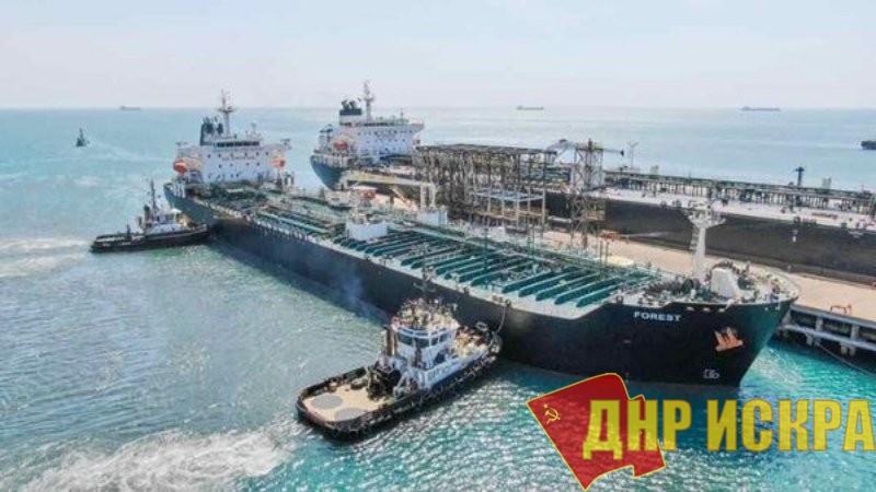 Иранский танкер прибыл в Венесуэлу