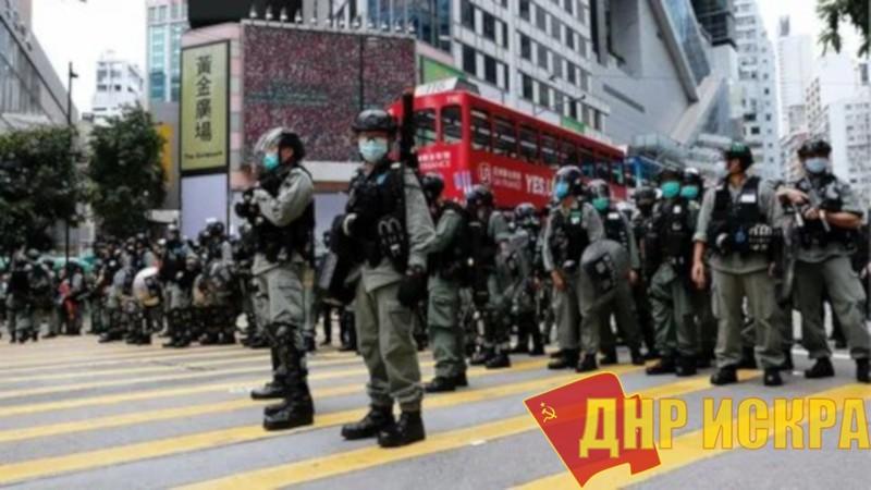Ситуация вокруг Гонконга не утихает