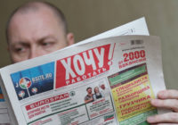 В России продолжается рост безработицы. Чтобы уничтожить безработицу, нужно уничтожить капитализм