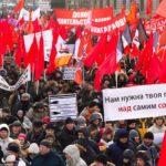 Страх и лень мешают россиянам защищать свои права?