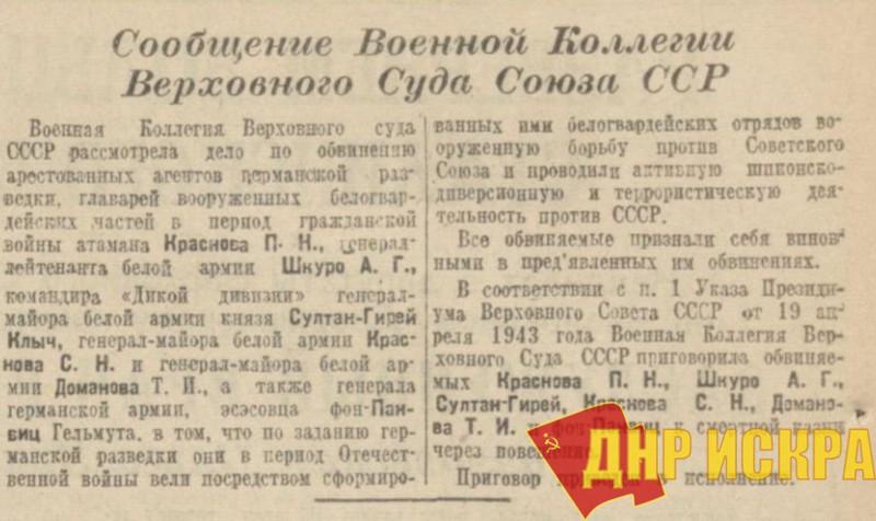 РБК: Депутат Рашкин попросил проверить программу Киселева на экстремизм