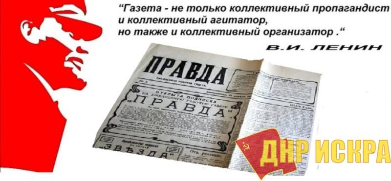 5 мая - день советской печати