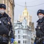 Российская полиция в период пандемии