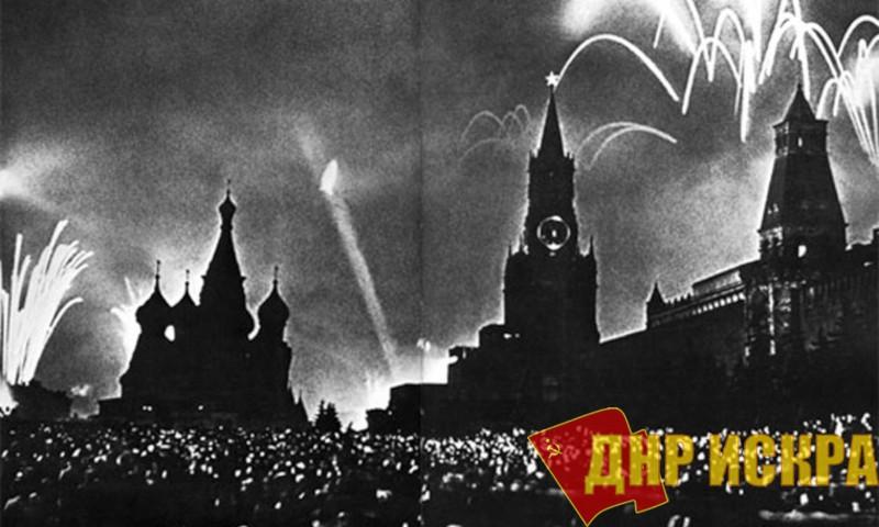 Разоблачение мифов о Великой Отечественной войне