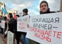 Публицист Валентин Симонин: Где тонко, там и рвётся