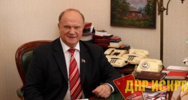 Великая Победа советского социализма