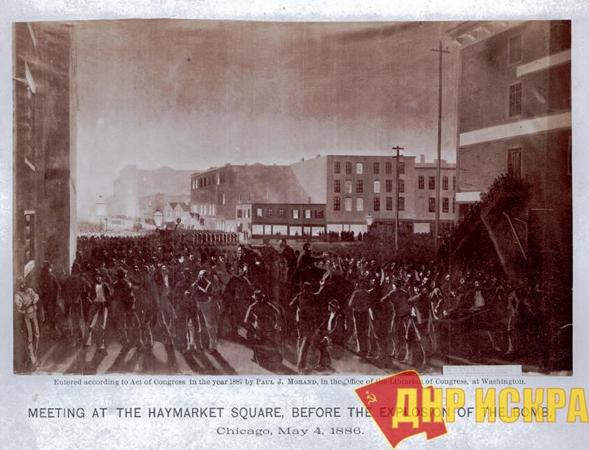 Хаймаркет-сквер, Чикаго, 4 мая 1886 года