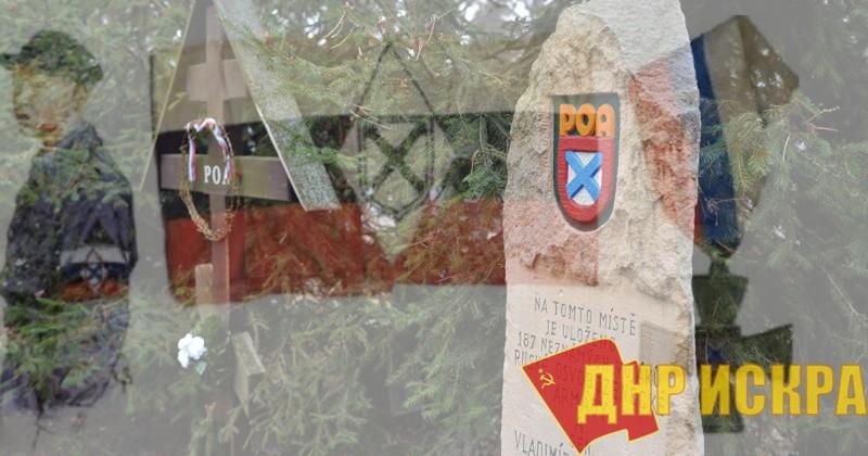 Юрий Афонин: «События в Праге – сигнал властям РФ. Нельзя эффективно бороться с антисоветизмом за рубежом, будучи антисоветчиками у себя дома!»
