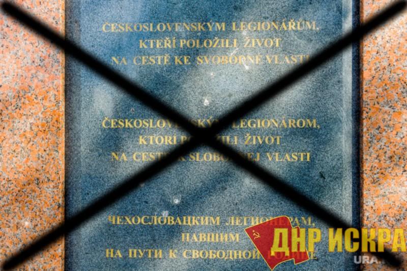 Акт народного возмездия в Челябинске