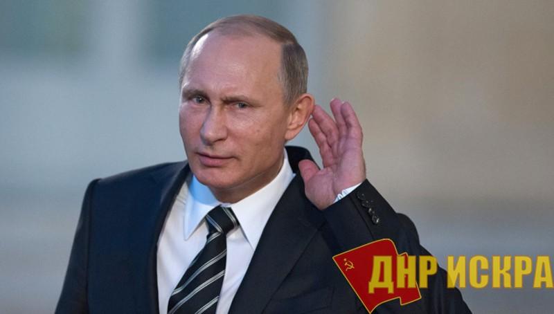 «Левада-центр»: У Путина рекордно низкий рейтинг одобрения