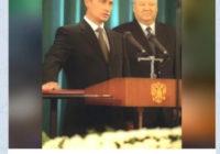 Режим, основанный на верности «семье» Ельцина, вряд ли перживет своего создателя