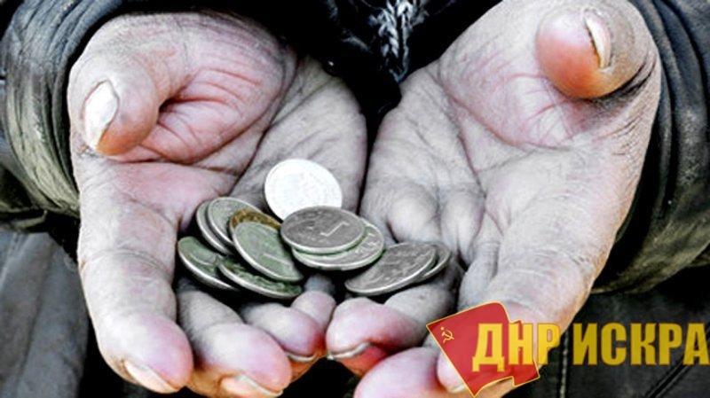 Кризис набирает обороты. Материальное положение россиян продолжает ухудшаться