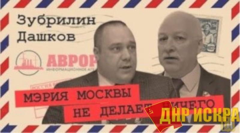 Армия пока на стороне буржуазных властей Москвы