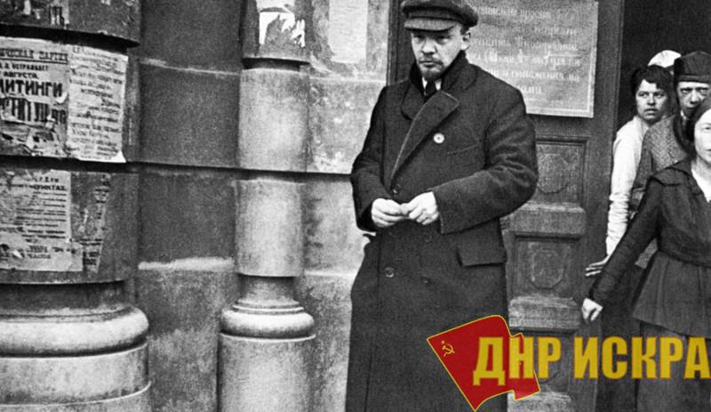 Ленин и современная Европа
