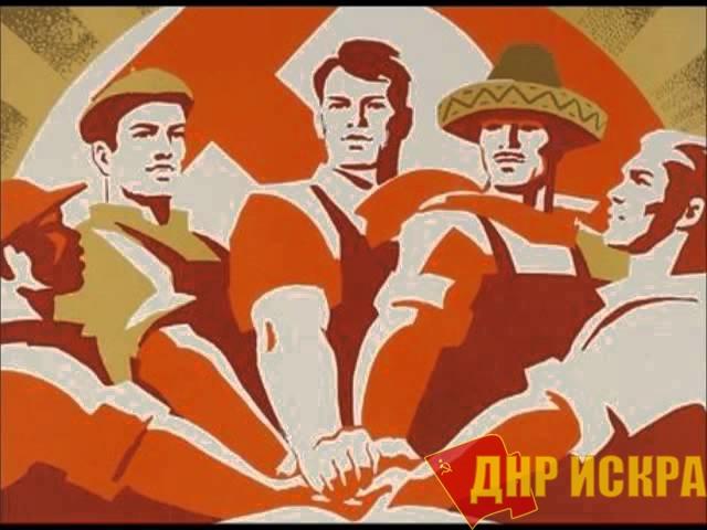 Каков он, человек эпохи социализма?