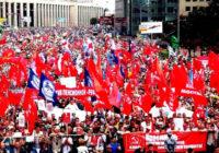 За права народа — ни шагу назад!
