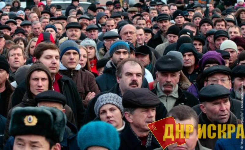 Каждый четвертый житель России готов выйти на протесты из-за падения уровня жизни