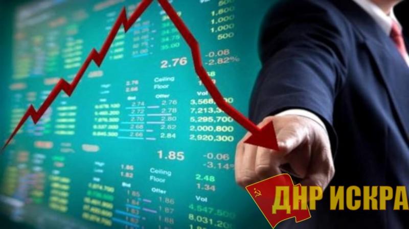 В апреле спад ВВП России составил 12 процентов