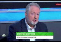 Сергей Обухов про лукавство и предубеждения Путина, про его «обнуление» и тонкости перевода