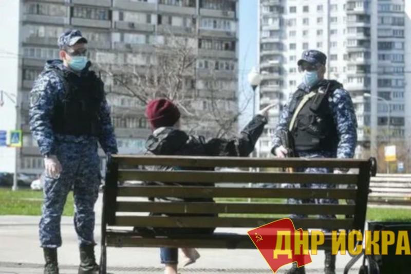 За время пандемии коронавируса россиян оштрафовали на полмиллиарда рублей