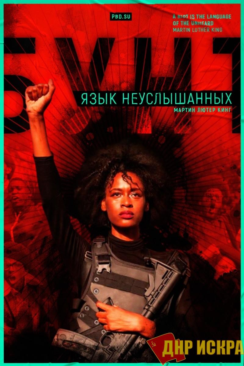 Плакат журнала