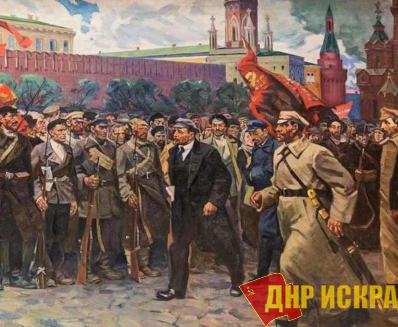 Помните товарищи слова Ленина о том, что армия не может быть вне политики, армия не может быть нейтральной