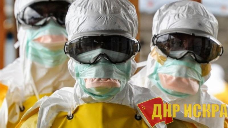 Об «управляемых» эпидемиях