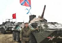 История повторилась. В.И. Ленин точно описал события в ДНР в 2014-15 г.г.