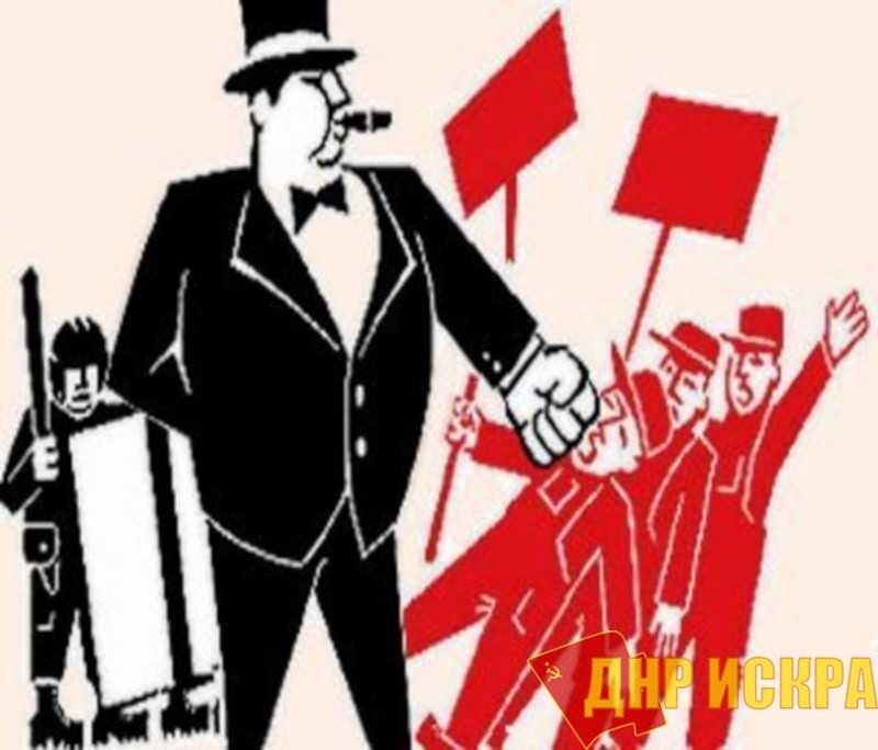 Поставим заслон буржуазной диктатуре!