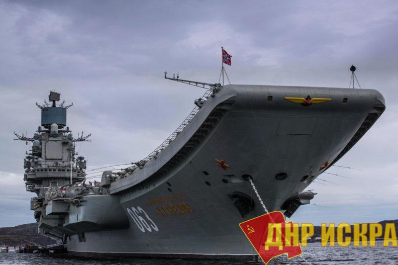 Авианесущий крейсер «Адмирал Флота Советского Союза Кузнецов»