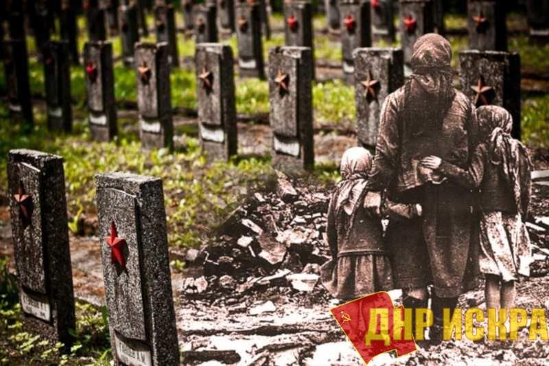 О потерях СССР в Великой Отечественной войне