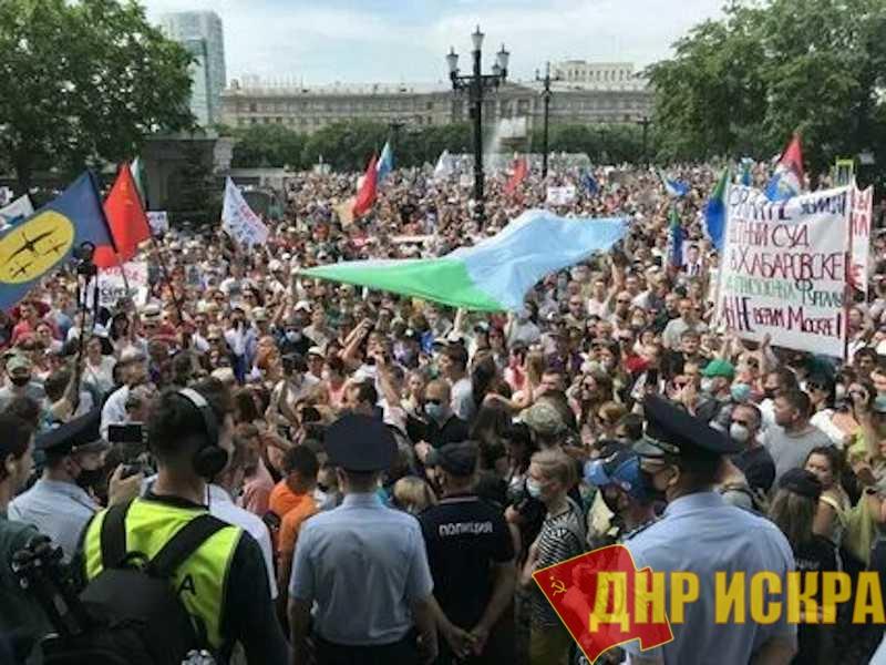 Голос народа для власти капитала ничего не значит