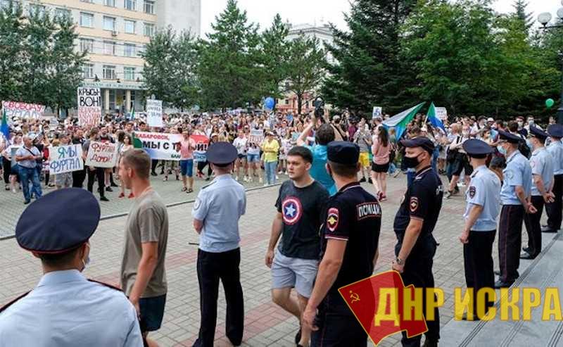 Протесты в Хабаровске — всё?