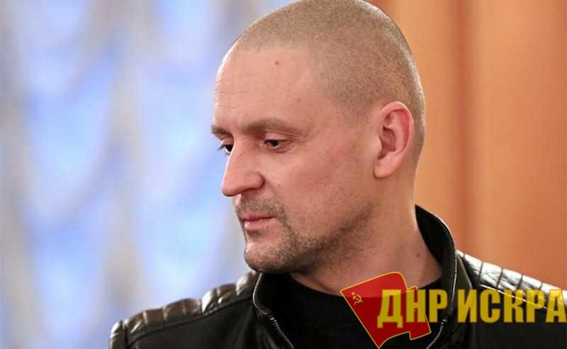Протестуют в Хабаровске, а подгорает в Москве: Сергея Удальцова задержали из-за позиции по Фургалу