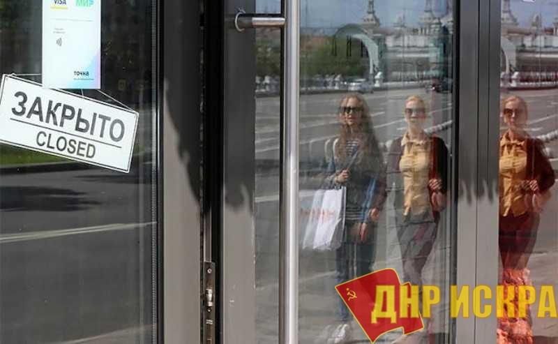 Осенью каждый десятый россиянин может остаться совсем без работы