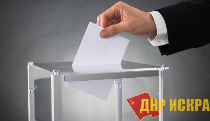 Против выборного фарса!