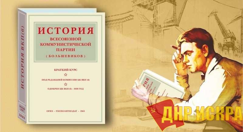 Видеокнига «Краткий курс ВКПб». Глава 2.