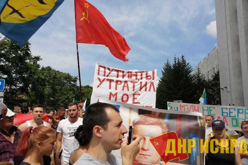 Вячеслав Тетёкин: «Хабаровчане выходят на улицу не только за Фургала – они выходят на улицу за себя»
