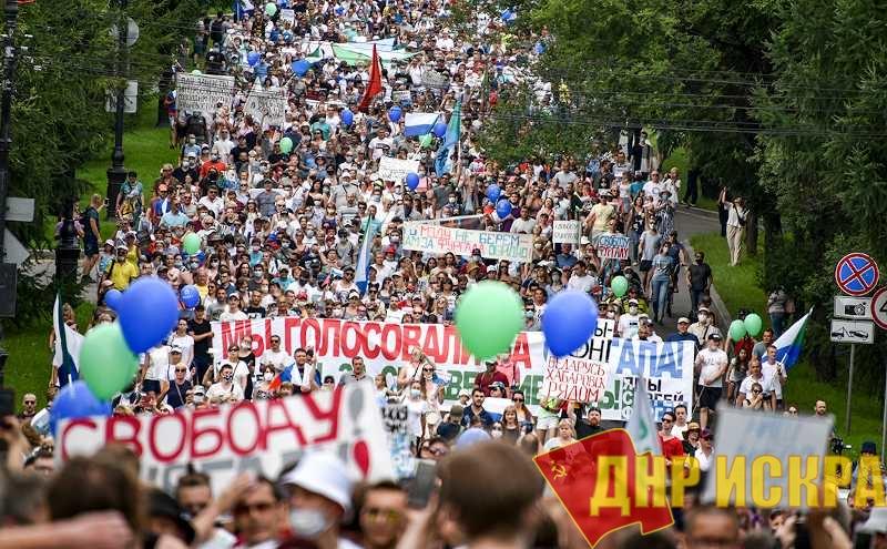 «Советская Россия», № 81: Протесты на Дальнем Востоке обретают «Движение…»