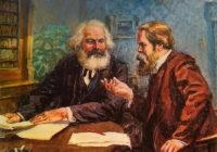 Маркс и Энгельс о диктатуре пролетариата
