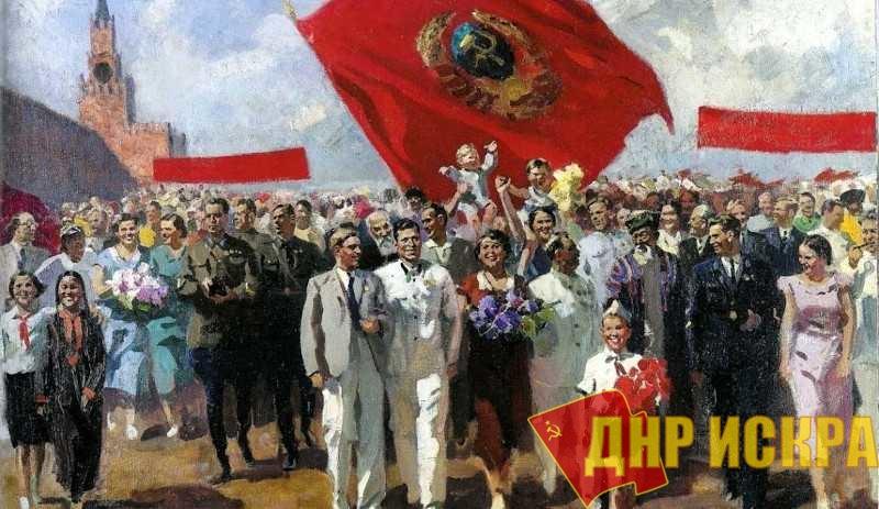 Гуманистические ценности социалистического реализма