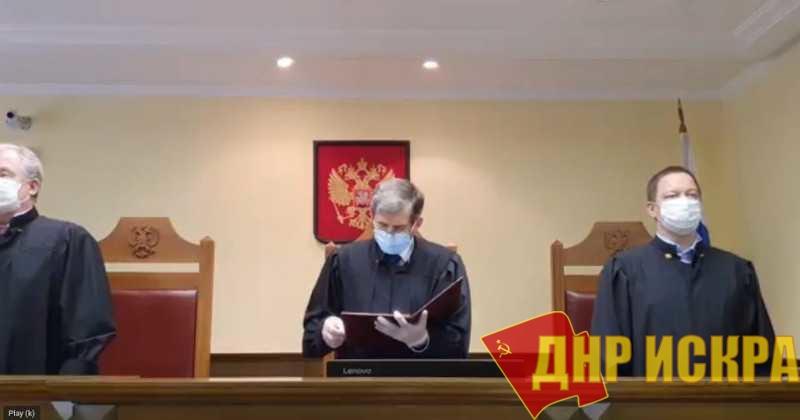 Верховный Суд отклонил апелляцию РОТ ФРОНТа