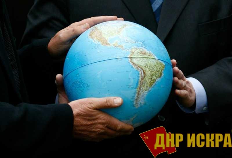 Глобализм - буржуазная лжеидея, придуманная для искажения понимания сути империализма